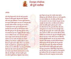 Durga chalisa in Hindi and English with meaning. Chant Durga chalisa in Hindi, English to make goddess durga happy and get wealth, health and power. Durga Kavach, Durga Goddess, Hanuman Chalisa Pdf, Lord Shiva Mantra, Goddess Names, Kali Mata, Sanskrit Mantra, Shiva Lord Wallpapers, Hindu Mantras