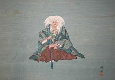 Yama-uba (山姥 or やまうば, Yama-uba) is a yōkai that looks like an old woman, usually a hideous one and her kimono is filthy and tattered. Yamauba are the old hags and witches of the Japanese mountains and forests. A kind of kijo, yama uba were once human, but were corrupted and transformed into monsters. They usually appear as kind old ladies. Some sport horns or fangs, but most often they look just like ordinary elderly women, with no sign of their evil nature until they attack.