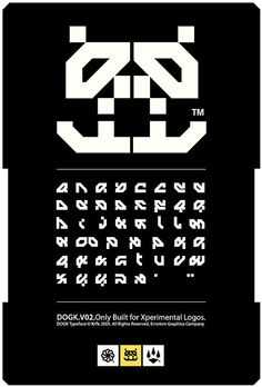 Only Built for Xperimental Logos. Typographic Design, Graphic Design Typography, Designers Republic, Typography Letters, Icon Design, Retro Design, Typography Poster, Graphic Design Inspiration, Cool Fonts