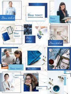 Instagram Feed Layout, Instagram Grid, Instagram Pose, Instagram Design, Social Media Template, Social Media Design, Instagram Frame Template, Web Design, Photoshop Design