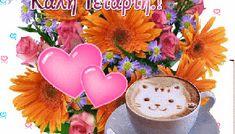 Καλημέρα φίλοι μου με όμορφες εικόνες!! Όμορφη μέρα να έχουμε!!! - eikones top Quotes, Quotations, Quote, Shut Up Quotes
