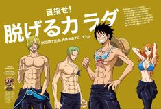 one piece film gold | Tumblr