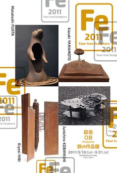 "exhibition ""Fe2011~four iron sculptors"" card. nice!"