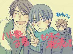 """Natsume Isaku """"Heart no Kakurega"""" BL manga"""