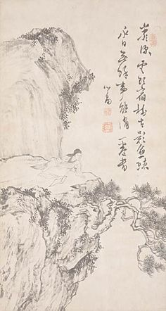 "Pu Ru (1896-1963): ""Scholar by the Cliff,"" Ink on paper, framed and glazed"