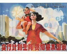 27. One-Child Policy