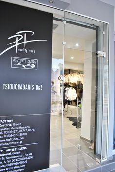 Our Branch store in Katerini, Greece (2nd Megalou Alexandrou, Paralia Katerinis)