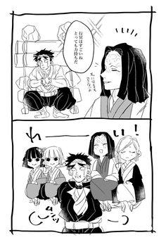 Kimetsu no Yaiba [Doujinshi] - Doujinshi về các Hashira Demon Slayer, Slayer Anime, Anime Demon, Manga Anime, Demon Hunter, Roronoa Zoro, Manga Characters, Anime Comics, Me Me Me Anime