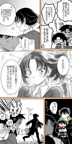 埋め込み And we have Shinichi and Conan accidentally spying on them XD