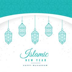 Happy Islamic New Year  IMAGES, GIF, ANIMATED GIF, WALLPAPER, STICKER FOR WHATSAPP & FACEBOOK