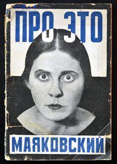 Wladimir Majakowski - Alexander Rodtschenko PRO ETO, Moskau Gosizdat, 1923. Umschlag und 8 konstruktivistische Fotomontagen von A. Rodtschenko