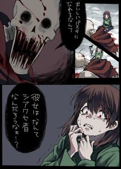 Horrortale | VK  papyrus,chara. I don't really like things that I can't understand but hey