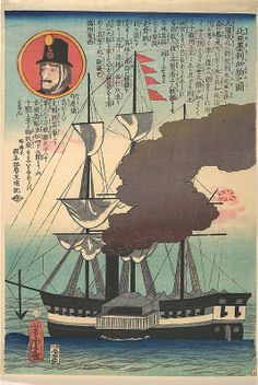 North American Ship Utagawa Yoshitora (Japanese, active ca. 1850–80) Period: Edo period (1615–1868) Date: 4th month, 1862 Culture: Japan Japanese Prints, Japanese Art, Painting Prints, Art Prints, Canvas Wall Art, Canvas Prints, Ship Paintings, Map Wallpaper, Edo Period
