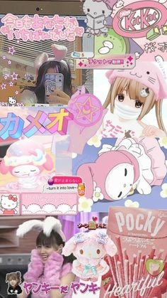 Japanese Wallpaper Iphone, Cute Anime Wallpaper, Print Wallpaper, Iphone Wallpaper, Kawaii App, Kawaii Anime, Cute Simple Wallpapers, Hello Kitty My Melody, Grunge Photography