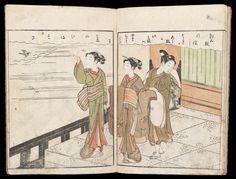 Ehon haru no nishiki (Picture Book: The Brocade of Spring)  絵本春の錦 Japanese Edo period 1771 (Meiwa 8) Artist Suzuki Harunobu (Japanese, 1725–1770)
