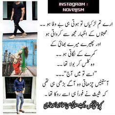 Online Novels, Books To Read Online, Famous Novels, Best Novels, Poetry Quotes In Urdu, Urdu Poetry Romantic, Romantic Novels To Read, Cute Baby Girl Images, Best Friend Photography