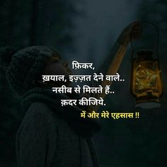 Friendship Quotes In Hindi, Hindi Quotes On Life, Karma Quotes, Life Lesson Quotes, Reality Quotes, People Quotes, Hindi Qoutes, Status Quotes, Success Quotes