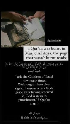 Thank You Allah, Palestine, Quran, Islam, Cards Against Humanity, Peace, Reading, Quotes, Free