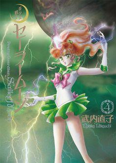 Pretty Guardian Sailor Moon: Volume Four.