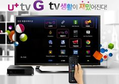Korean IPTV service LG Uplus launches a Google TV-powered set-top box