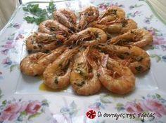 Αν λατρεύετε τις γαρίδες τότε αυτό το πιάτο θα σας προσφέρει την αυθεντική γεύση της γαρίδας σε 5 μόνο λεπτά! Φτιάξτε την και θα με θυμηθείτε!!! Greek Recipes, Fish Recipes, Recipies, Greek Cooking, Appetizer Dips, Weight Watchers Meals, Fish And Seafood, Food Processor Recipes, Shrimp