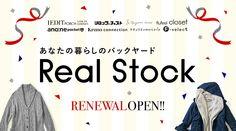コネクションリニューアル Real Stock