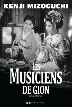 Film de Kenji Mizoguchi (1953) avec Michiyo Kogure,  Ayako Wakao. Synopsis Kenji Mizoguchi, Geisha, Kyoto, Film Poster, Movie Posters, Cinema, Classic, Movies, Music