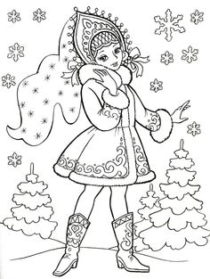 Gifts List Coloring Pages Hellokids