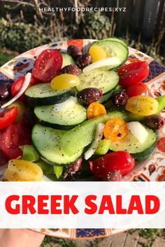 The traditional Greek salad recipe; healthy, simple and absolutely delicious! Find out how to make this Horiatiki (Xoriatiki) salad the traditional Greek way with this authentic recipe. Greek Yogurt Salad Dressing, Yogurt Salad Dressings, Greek Chicken Salad, Greek Quinoa Salad, Greek Salad Pasta, Couscous Salad, Chickpea Salad, Easy Greek Salad Recipe, Greek Salad Recipes