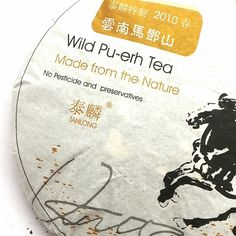 Special selected ancient tree tea , package design by Vicky TangLongtea.com . 2010 Spring of Horse Mountain Old Tree Tea (雲南馬鄧山古樹茶) 50g, 60cups  TanLong Ancient Tea collection  $13.00  50g357g50g                            50g - $13.00                          357g - $60.00                             ← PREVIOUS PRODUCTNEXT PRODUCT →  Description  Ma Deng mountain's Yi ethnic people started tea plantation since 800 years ago  Ancient Tea trees are everywhere in the mountain where located…