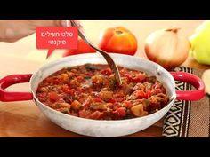 סלט חצילים פיקנטי כמו באולמות - ממכר מהביס הראשון! - YouTube My Recipes, Salad Recipes, Chili, Salsa, Soup, Beef, Vegan, Ethnic Recipes, Dressings