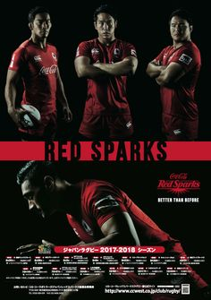 Coca-Cola Red Sparks 2017-2018 A1 Poster