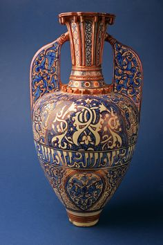 "'Alhambra' Vase - ADC.185. Spain, circa 19th Century AD. Earthenware, 20.16"" (51.2 cm) high."