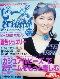 Revista Beads Friend 3 - Márcia Ogava Ribeiro - Álbumes web de Picasa