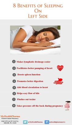 know the benefits of sleeping on left side