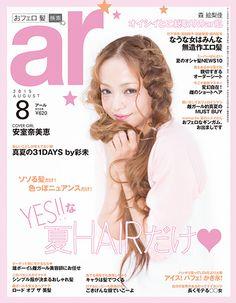 最新号|web!!ar