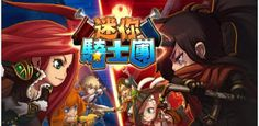 THE BEST GAMES FOR YOU: 迷你騎士團 Android and IOS
