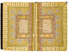 Türk ve Osmanlı dönemi hattatlarımız: Hattat Ali Hamdi,Katib-i Saray-ı Sultani