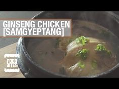 Ginseng Chicken - Samgyeptang Soup This recipe was inspired by the Korean tradition, that during the hottest three days of the summer, Koreans eat this pipin. Ginseng Chicken Soup, Food Photo, Stew, Eat, Recipes, Recipies, Ripped Recipes, Food Photography, Cooking Recipes