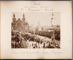 Alexander III coronation procession - Red Square.