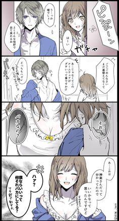 Manga Couple, Anime Couples Manga, Couple Art, Anime Cupples, Anime Love, Imagine Your Otp, Aesthetic Drawing, Romantic Couples, Shoujo