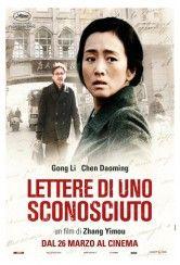 Lettere Di Uno Sconosciuto - Lu Yanshi e Feng Wanyu sono una coppia devota costretta a separarsi quando Lu viene arrestato e mandato in un campo di lavoro come prigioniero politico e Feng resta ferita in un incidente. R