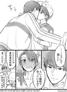 Ryoma/Sanada
