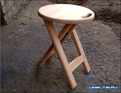 Folding stool with your own hands
