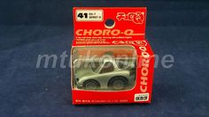 CHORO-Q STANDARD 2003 | MAZDA RX7 FD3S SPIRIT-R 2002 | NO.41 | LAST ONE Rx7, Last One, Mazda, Hot Wheels, Diecast, Spirit, Ebay, Crying