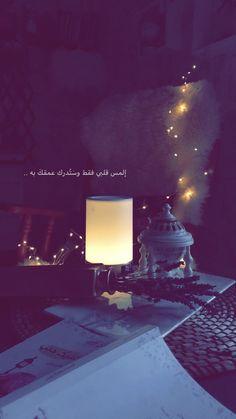 إقتباسات Some Beautiful Quotes, Beautiful Arabic Words, Arabic Love Quotes, Arabic Writer, Profile Photography, Romantic Candles, Snapchat Quotes, Forgiveness Quotes, Artsy Photos