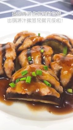 Babies don't like eggplants. So I make a eggplant to try. Do n't let me Baiguqiu supplement my food diary. Healthy Chinese Recipes, How To Make Shrimp, Ginger Water, Eggplants, Food Diary, Shrimp Recipes, Chinese Food, I Foods, Food Print