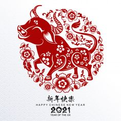 Chinese new year 2021 year of the ox, as... | Premium Vector #Freepik #vector Chinese New Year Design, Chinese New Year Greeting, Chinese New Year 2020, Happy Chinese New Year, Year Of The Cow, Holiday Logo, New Year Art, Doodle, Background Design Vector
