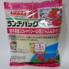 ランチパック 栃木県産スカイベリーの苺ジャム&ホイップ