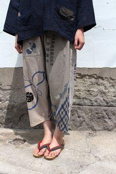 Japanese vintage TENUGUI pants/brown/Japanese vintage hand towel/hand…